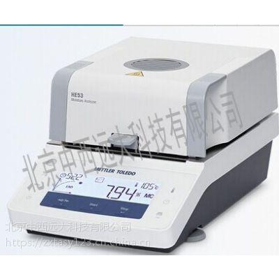 中西梅特勒水分测定仪 型号:TL211-HE53库号:M23343