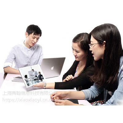 瞩目会议室系统10方会议瞩目ZM-10MT-Y软件视频会议移动会议室