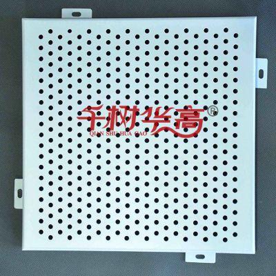 千数华高冲孔铝单板圆孔不规则形孔多孔铝合金板图案厂家可定制