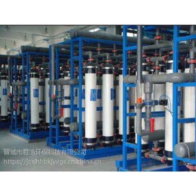 个性化定制面包加工厂用直饮水设备