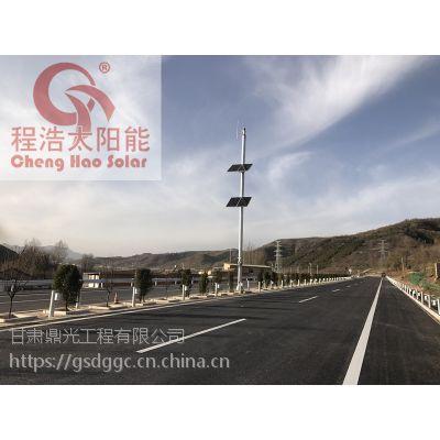 酒泉 嘉峪关程浩太阳能监控系统 800W监控供电系统 太阳能厂家直销