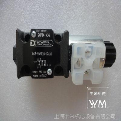迪普马DUPLOMATIC液压阀DS3-TB/11N-D24K1原装意大利