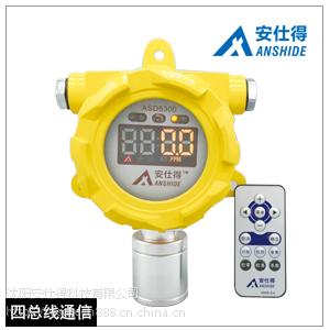 红外原理二氧化碳探测器ASD5300C气体检测报警仪二氧化碳报警器CO2泄露探测器