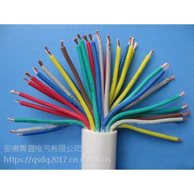 NH-KVVP聚氯乙烯绝缘铜丝编织屏蔽耐火控制电缆