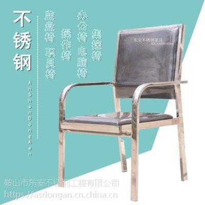 不锈钢办公椅/职员椅/电脑椅/操作椅/集控椅/监盘椅/会议椅