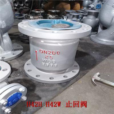 H42H H42Y 周口市供应铸钢止回阀 H42H-100C DN450 立式大口径单向止回阀