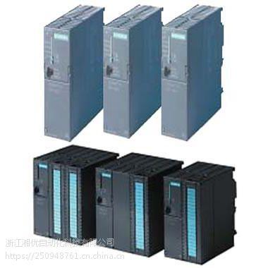 厦门西门子PLC模块总代理商一级经销商