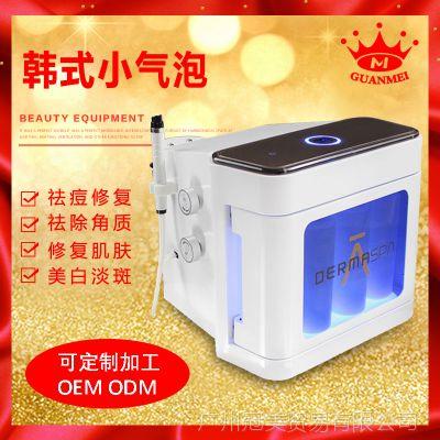 升级版德玛贝尔小气泡美容仪韩国超微小气泡清洁仪皮肤管理仪器