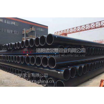 广东迈尔斯高分子量聚乙烯管 福建硬聚氯乙烯排水管