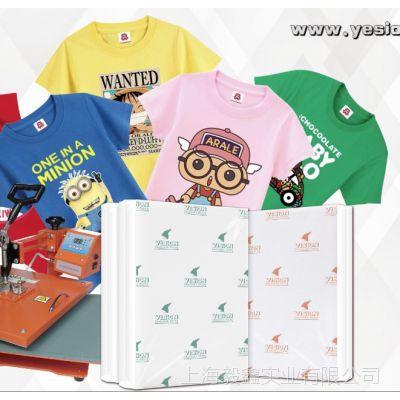 生产浅色纯棉T恤转印纸,浅色转印纸,浅色烫画纸,浅色热转印纸