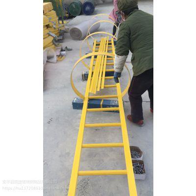 玻璃钢爬梯定做厂家电话