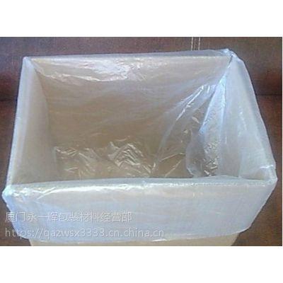 定做铝塑袋VCI气相塑料薄膜袋镀铝编织立体袋