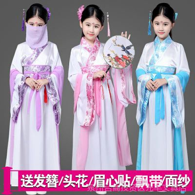 女童仙书童格格汉朝古代衣服仙女套装儿童古装女唐代表演服媚娘清
