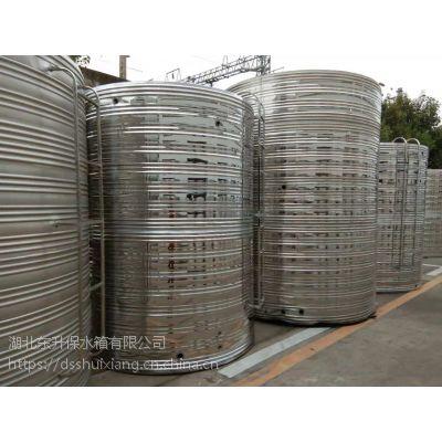 孝感不锈钢保温水箱,圆柱型不锈钢保温水箱,东升不锈钢水箱厂家