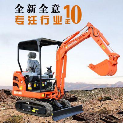 农机补贴 河北地区施工专用小型挖掘机
