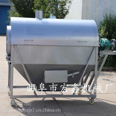 流动燃气炒瓜子机 卧式滚筒炒货机汇科 50斤燃煤干果炒货机多少钱一台