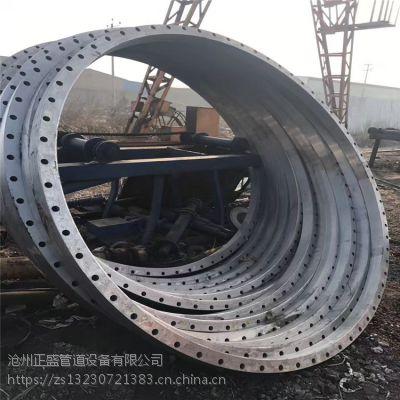 国标法兰 碳钢 北京大直径卷制钢制管法兰 正盛生产厂家