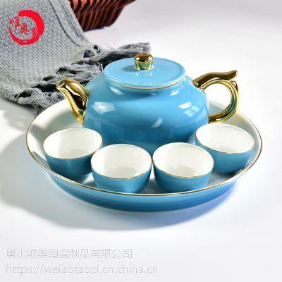 唐山唯奥陶瓷工厂批发釉中彩骨瓷功夫茶具套装 陶瓷茶壶茶杯茶盘六件套 定制水具套装