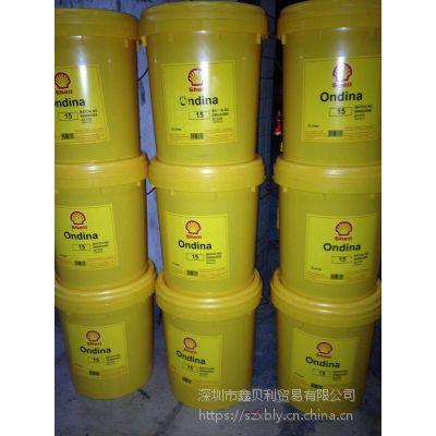 广州供应安定来Ondine 32药用级白矿油,Shell Ondine 15,安定来15食品级白油