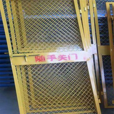 电梯安全门 临边防护栏杆 楼层防护网