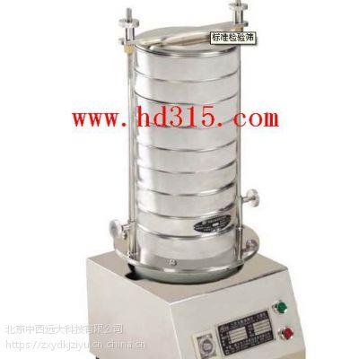 中西标准检验筛(主机加一层筛体)(中西器材) 型号:M392564库号:M392564