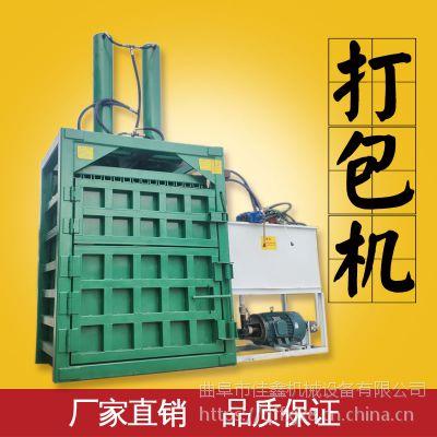 佳鑫油漆桶化工桶液压打包机 新款刨花锯末自动套袋压包机厂家