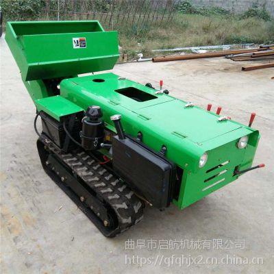 云南茶园开沟施肥机 小型果园施肥开沟机 多功能回填机