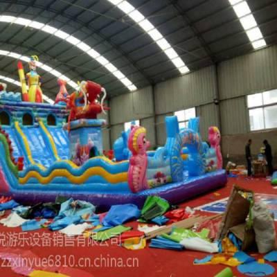 郑州心悦广场新产品儿童游乐设施大圣归来充气滑梯价格