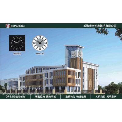 创意的楼顶电子钟/大型钟表/楼顶大表品牌厂家