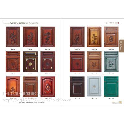 合肥哪里设计板式家具全屋定制图册板式橱柜图册制作