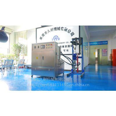 久耐机械新型液态硅胶压延机供料系统 硅胶泡棉生产设备