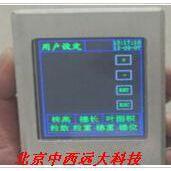 中西(LQS现货)植物考种系统 型号:KK01-ECA-KZ01库号:M389839
