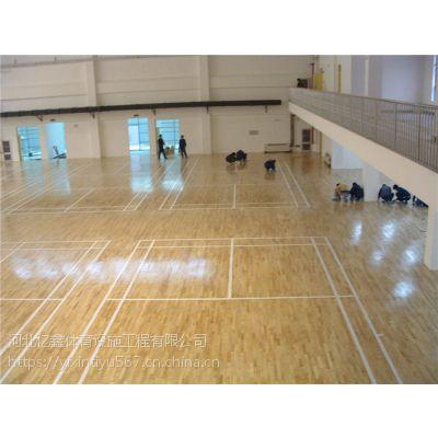 无锡体育木地板的功能