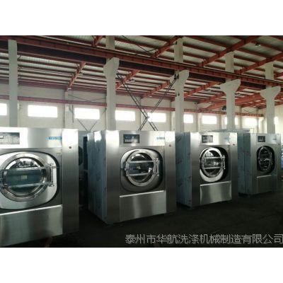 宾馆洗衣房全自动洗涤设备 酒店毛巾床单洗衣机价格