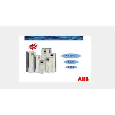 黄埔abb变频器批发商-思航节能诚信认证-黄埔abb变频器