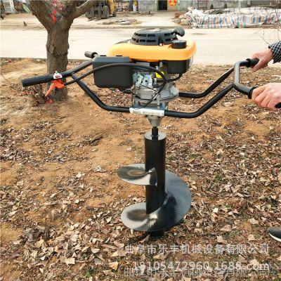 挖坑机 汽油两冲程果树绿化树种植打眼机 葡萄园埋桩地钻机视频