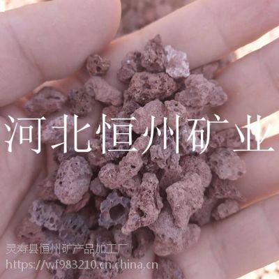 恒州矿业现货供应滤料火山石 水族浮石 量大优惠