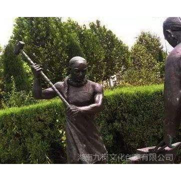 锻打雕塑_长沙锻打雕塑厂家