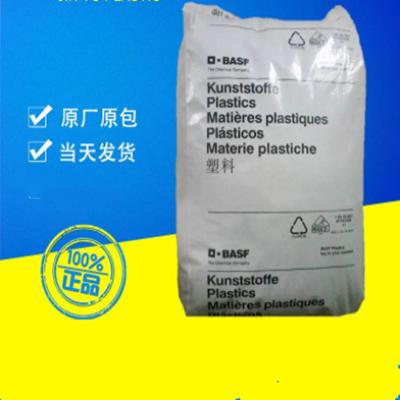 丁苯透明抗冲树脂(K胶)德国巴斯夫3G33高透明