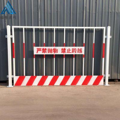地铁施工临边护栏/基坑安全围栏网