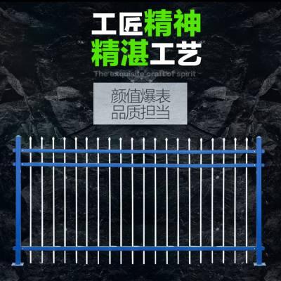 锌钢护栏铁艺围栏小区围墙新农村防护隔离网