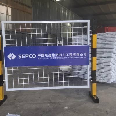 仓库隔离网专卖 车间隔离网安装 工艺环保护栏