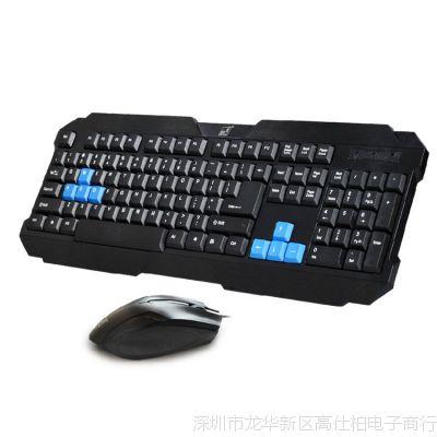 追光豹q19 LOL CF游戏键盘鼠标 有线套装电脑配件一件代发