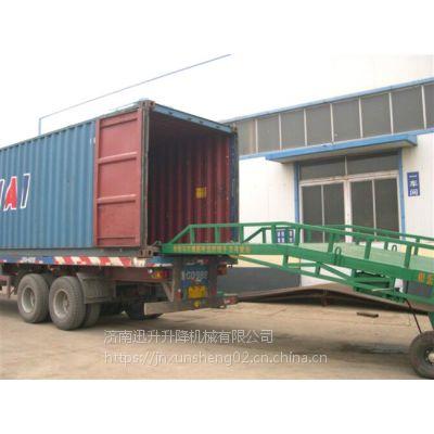 厂家直销10吨液压登车桥/10吨移动式登车桥/石嘴山安装价格