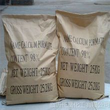 华东地区专业销售.早强剂.甲酸钙
