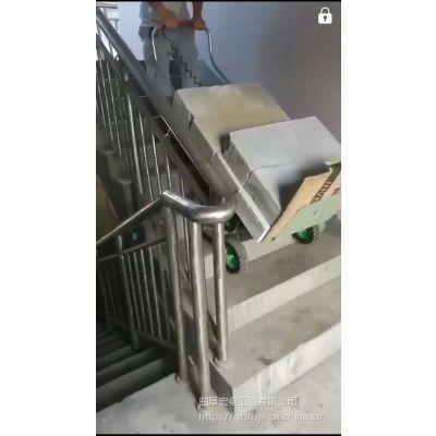 宏燊物流园搬运爬楼车 电动楼梯爬坡车