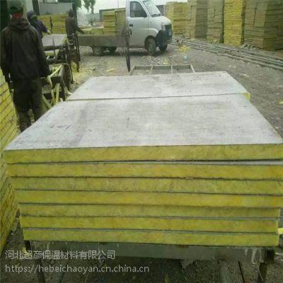 滨州市高密度憎水岩棉板一平米出厂