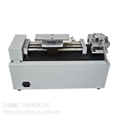 鑫仁AEH电动卧式测试台电动拉力机台横卧式拉压力试验机器温州
