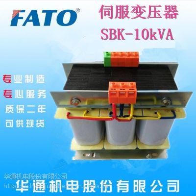 徐州直销FATO华通 SBK(SG)-10KVA三相隔离伺服变压器