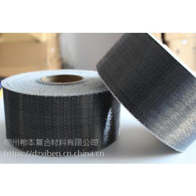 山东高强碳布厂家 高抗拉碳纤维布批发价格